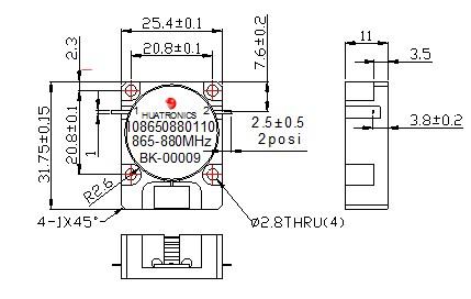 低互调嵌入式隔离器